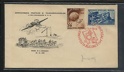 Romania  nice cachet firste day  cover  1949        MS0214