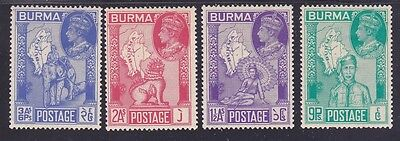 Burma 66-69 Mint OG 1946 Victory of Allied Nations Full Set Very Fine