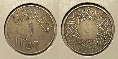 "1937(Ah1356) Saudi Arabia 1 Ghirsh ""circulated"" Coin (Lot #4)"