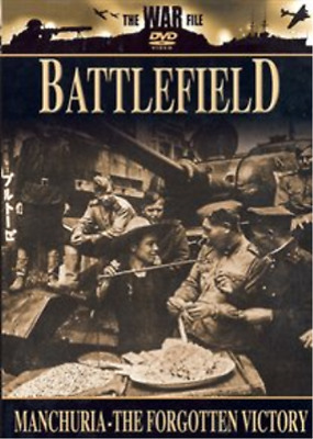 Battlefield: Manchuria - The Forgotten Victory  (UK IMPORT)  DVD NEW