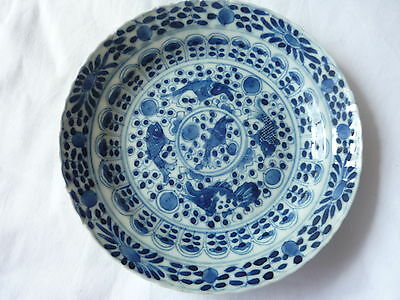 Antique Chinese Porcelain Blue and White Fishes Small Plate - Marks