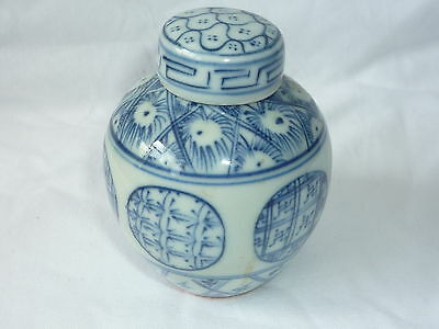 Antique Chinese Porcelain Blue and White Small Jar with Lid