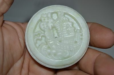 Small Vintage White Solid Jade Hand Carved Ship Nautical Belt Buckle Japan Rare