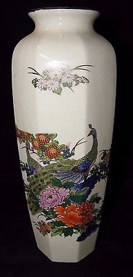 """Old or Antique Japanese Vase with PEACOCK FLOWERS and Gold Trim~8 sided~11"""" tall"""