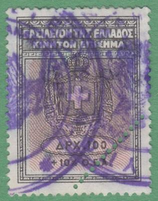 Greece General Revenue Kiniton Episima Barefoot #545 used 100D 1965 cv $12