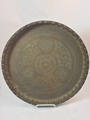 "14.25"" ISLAMIC BRASS TRAY Hand Chased Handmade CAIROWARE Arabic Persian Hammered"