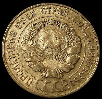 1928 USSR/Russia 20 Kopek...Choice Original Raw AU w/ Excellent Appeal...Sharp!