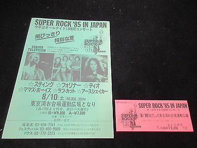 Super Rock '85  Japan Promo Flyer with Ticket Sting Ronnie James Dio Foreigher