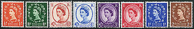GREAT BRITAIN #353c - 360a VF Never Hinged Issues - QUEEN ELIZABETH II - S5745