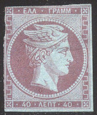 GREECE #14 SCARCE Mint - 1862 40 l Red Violet