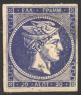 "GREECE #47d RARE Used - 1875 20 l Ultra w/ ""20"" Inverted"