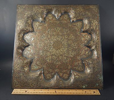 Vintage Middle East Islamic Ottoman Persian Cairoware Copper Silver Tray Signed