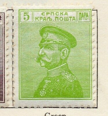 Serbia 1911 Early Issue Fine Mint Hinged 5pa. 150451
