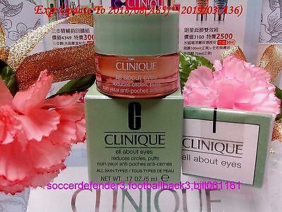 Clinique All About Eyes Reduces Dark Circles Puffs (5ml/0.17oz) BOX ◆FREE POST◆