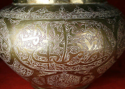 Superb Antique-Islamic-Arabic~Ornate ~ Mameluke - Cairoware Engraved Brass Vase
