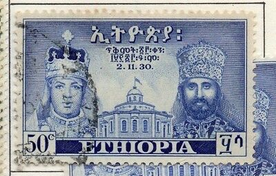 Ethiopia Abyssinia 1949-52 Early Issue Fine Used 50c. 150026