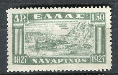 GREECE;  1927 Centenary issue Mint hinged 1.5d. value