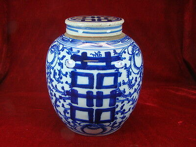 Chinese later 19th century blue white big cover jar  p4417