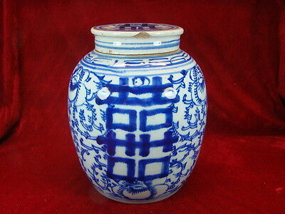 Chinese later 19th century blue white big cover jar  p4457