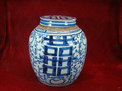 Chinese later 19th century blue white big cover jar  p4537