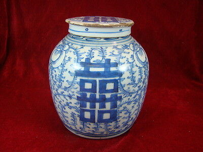 Chinese later 19th century blue white big cover jar  p4557