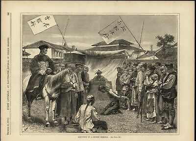 Execution of A Chinese Criminal Outdoor Court Shamed 1870 antique engraved print