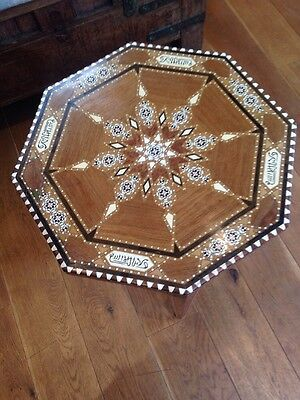 Beautiful Inlaid Syrian Islamic Arabic Coffee Table Antique Style With Glass Top
