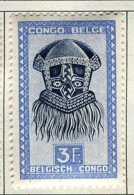 BELGIUM CONGO;   1947 Native Masks / Carvings issue Mint hinged 3Fr. value