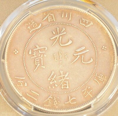 1901-1908 China Szechuan Silver Dollar Dragon Coin PCGS Y-238 XF 40