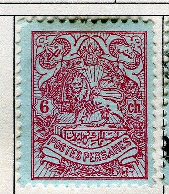 MIDDLE EAST;  1907 early Lion issue fine used 6c. value