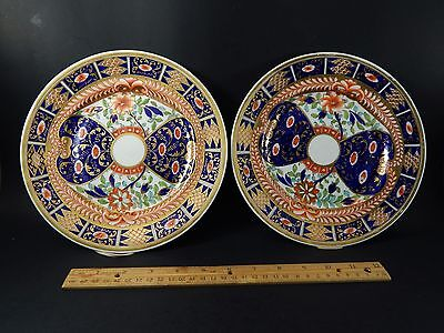 Pair Antique Chamberlain Worcester Japan Imari Plates Old Impressed Mark 8 3/4""