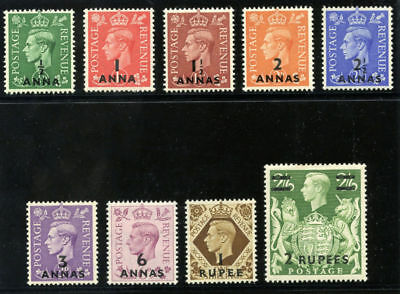 Oman 1948 KGVI Surcharge set complete MLH. SG 16-24. Sc 16-24.