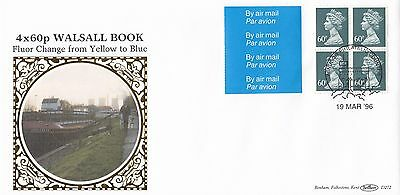 (99126) GB Benham FDC D272 Booklet Pane 60p Windsor 19 March 1996