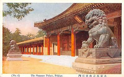 PEKING, CHINA, LION STATUES & TEMPLE ENTRANCE AT SUMMER PALACE #4 c. 1920-1930's