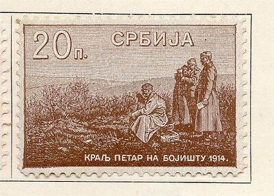 Serbia 1915 Early Issue Fine Mint Hinged 20p. 151590