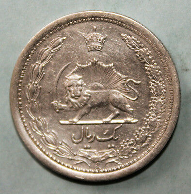Iran - Persia 1 Rial SH1311 (1933) Extremely Fine Silver Coin - Pahlavi