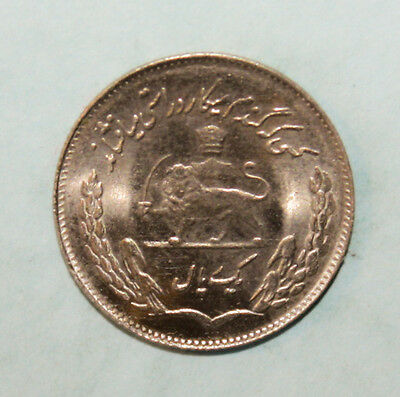 Iran 1 Rial SH1353 (1974) Uncirculated Coin - Crown Above Lion