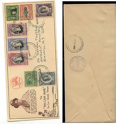 Tonga  70-72 + on tin can mail cover to  US  1940          MS0913