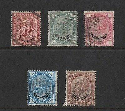 1874 Italian post offices in Turkey SG 2/3/4/5/6 used rare