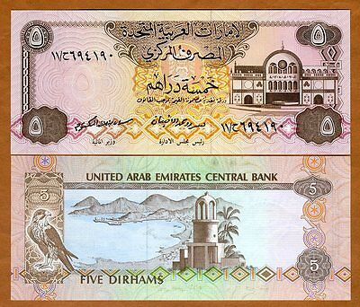 United Arab Emirates, 5 Dirhams, ND (1982), P-7a, UNC