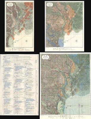 1929 Or Showa 4 Lot Of 16 Geological Maps Of Tokyo And Yokohama Japan