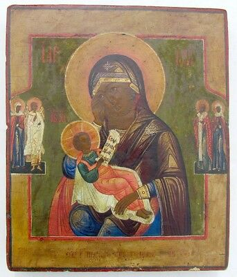 1800s RARE ANTIQUE RUSSIAN ICON SOOTHE THE ILLS VIRGIN