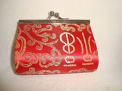 Red / Gold  Purse - Material / Metal