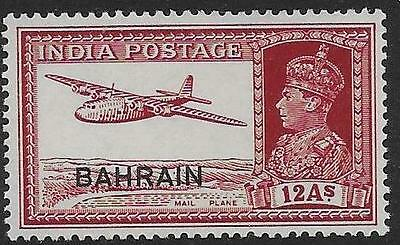 BAHRAIN SG31 1940 12a LAKE MTD MINT