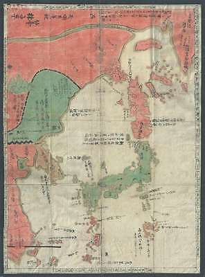 1785 Controversial Manuscript Map of Japan, China, Korea, and Taiwan (w/ Dodko o