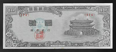 South Korea 10 Kwan Banknote 4290/1957 Uncirculated Condition