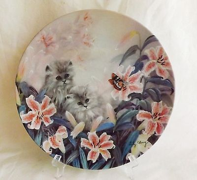 """Orig'l Lily Chang Cat Petal Pals """"Flowering Fascination"""" 8 1/4"""" Collector Plate"""