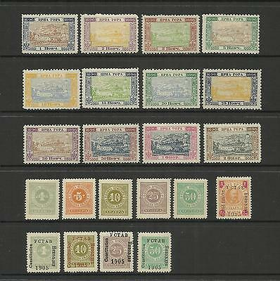 Montenegro ~ 1896-1905 Small Collection (Mint Mh)