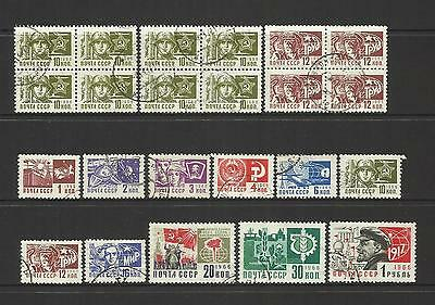 Soviet  Russia  Cccp ~ 1966 Accumulation Of Definitives (Cto)