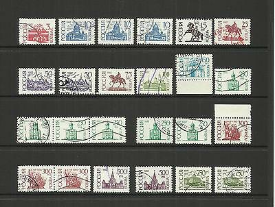 Russia ~ 1992 Definitives (Postally Used) Part Set Only